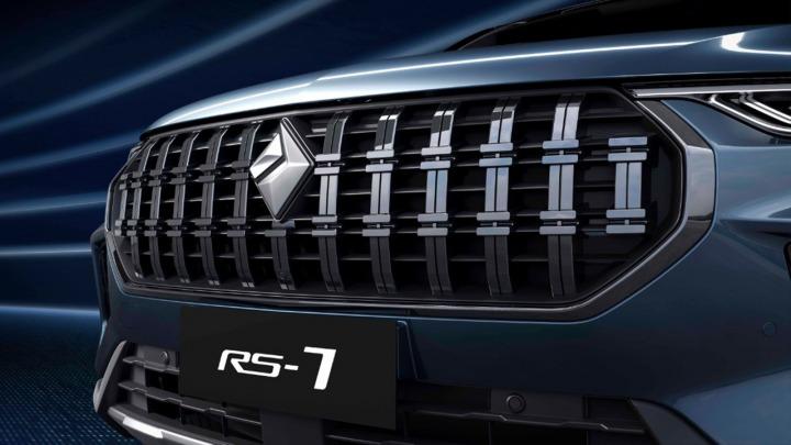 Baojun pokazał pierwsze zdjęcia średniej wielkości SUV-a RS-7