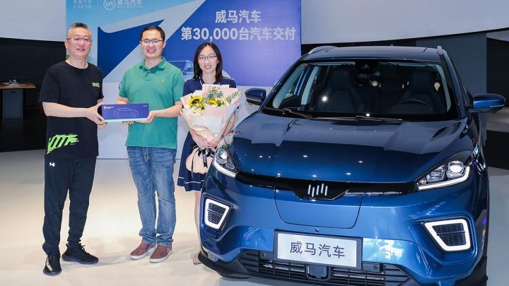 WM Motor dostarczył 30 000 sztuk swojego elektrycznego SUV-a