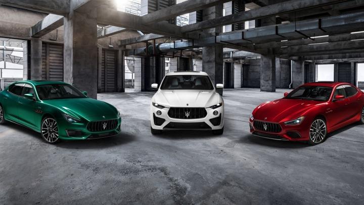 Światowa premiera nowej kolekcji Maserati Trofeo