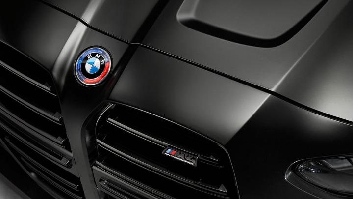 BMW M4 Competition Coupé ekskluzywna edycja