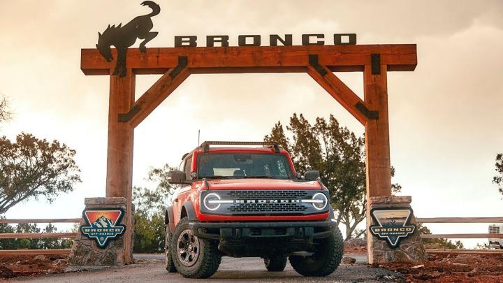 Bronco Off-Roadeo pierwsza w swoim rodzaju szkoła jazdy