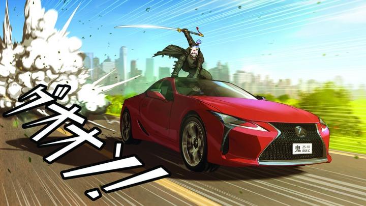 Lexus zainspirowany sztuką Manga