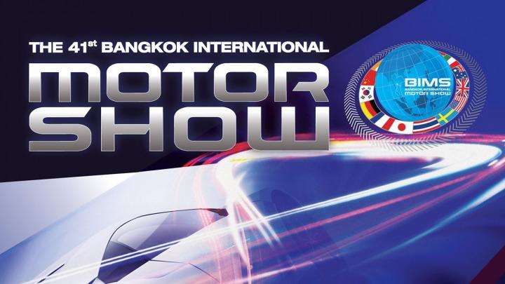 Właśnie rozpoczął się Bangkok International Motor Show 2020 który ma ambicje zrewolucjonizować pokazy samochodowe