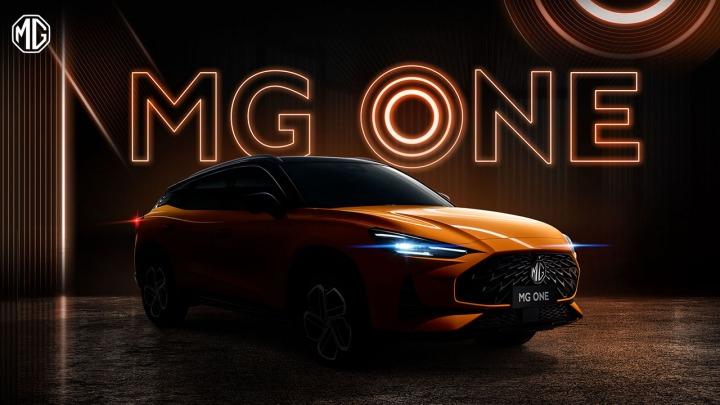 Zupełnie nowy SUV MG ONE został dziś częściowo zaprezentowany na całym świecie