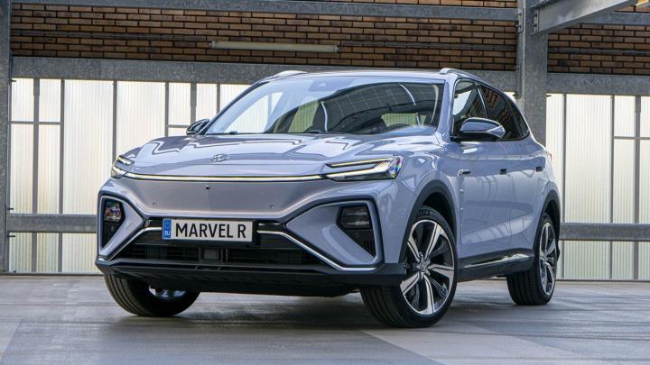 Poznaj MG Marvel R Electric