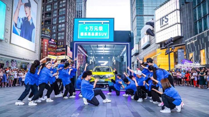 JETTA submarka Volkswagena w Chinach i premiera zupełnie nowego SUV-a VS7